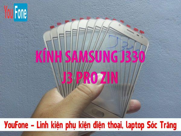 Kính Samsung J330